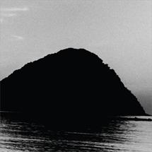 Chihei Hatakeyama - Mirror