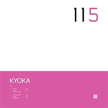 Kyoka - Ish