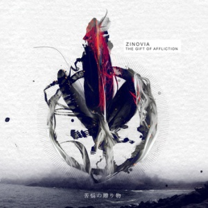 Zinovia – The Gift of Affliction