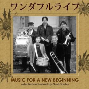 Gosh Snobo - Music for a New Beginning