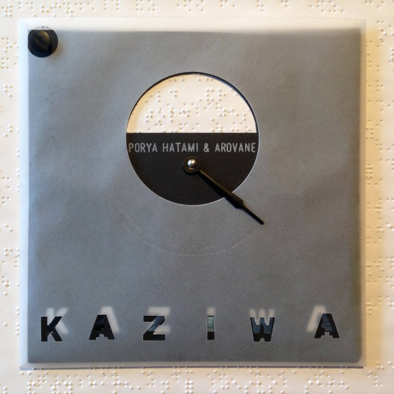 porya-hatami-arovane-kaziwa-time-released-sound